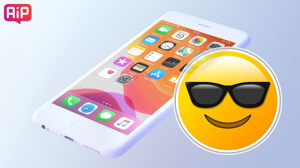 iOS 13.1 иiPadOS 13выйдут раньше. Новая дата выхода