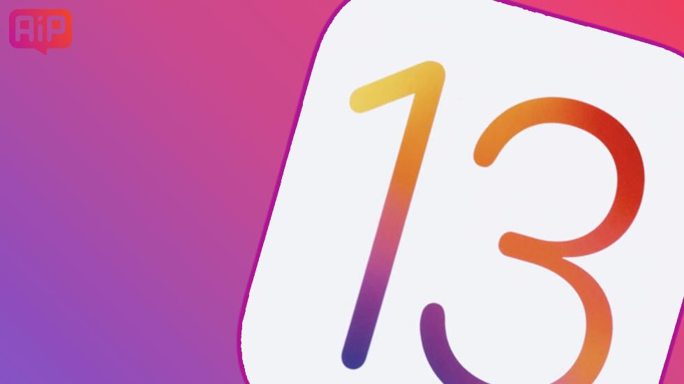 iOS 13 почему не устанавливать сейчас