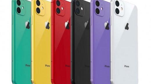 Цвета iPhone 11