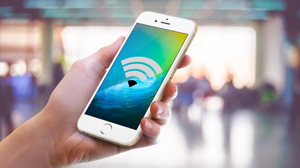 Как включить «умный» режим модема на iPhone в iOS 13