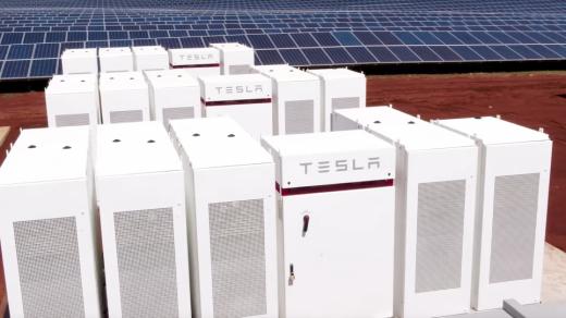 Электростанция Tesla