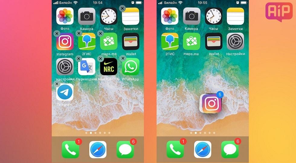 Как перенести сразу несколько иконок на Айфоне