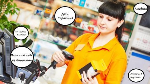Как продавцы обманывают покупателей в салонах свзяи