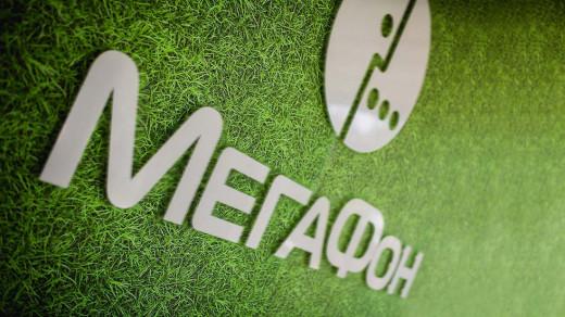 «МегаФон» назвал самый популярный тариф осени