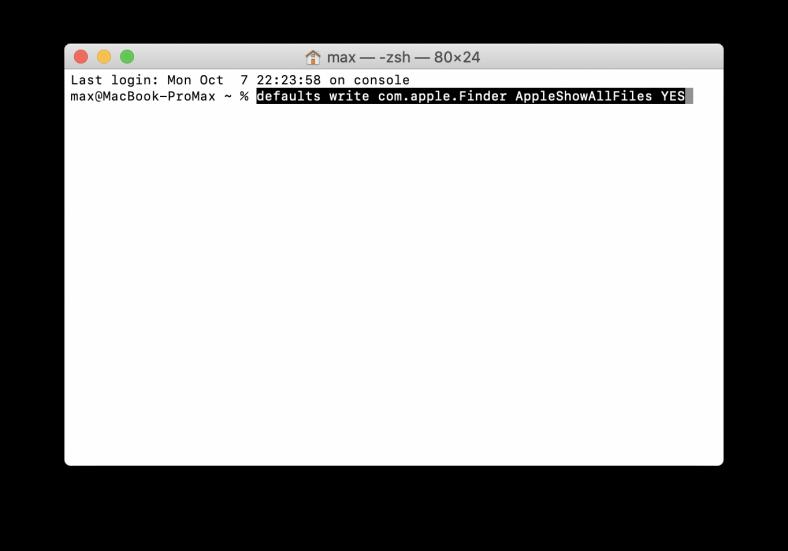 macOS скрытые файлы