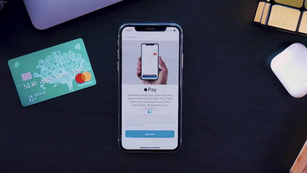 Как оплачивать покупки в App Store через Apple Pay
