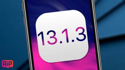 Внезапно вышла iOS 13.1.3— что нового