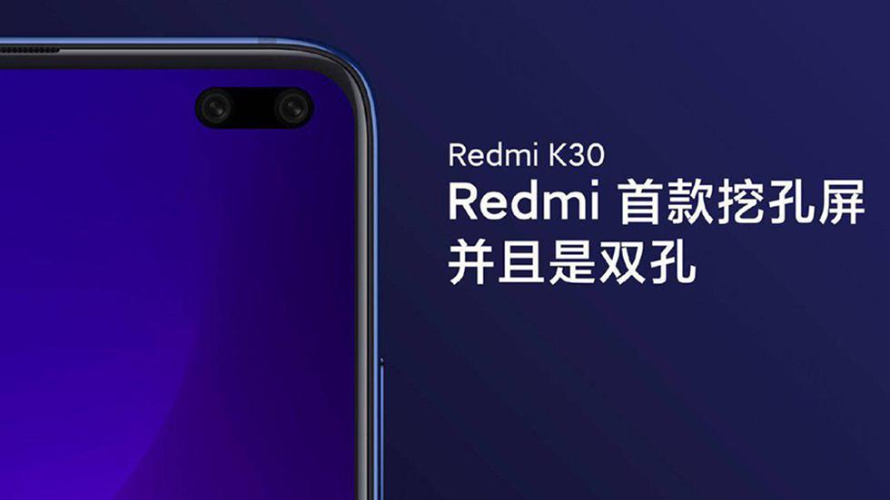 Xiaomi Redmi K30презентован.4причины, покоторым смартфон — пушка