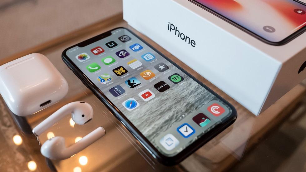 4 малоизвестные функции Айфона