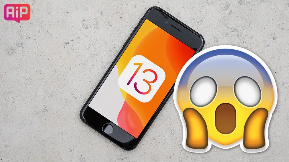 iOS 13.2 против iOS 13.1.3. Сравнение скорости работы