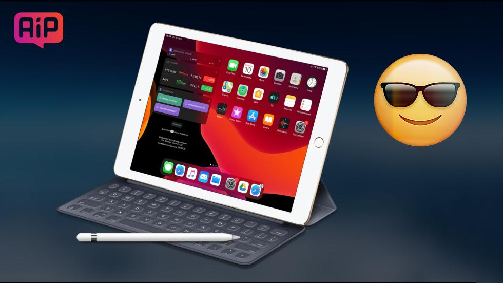 5 полезных функций iPadOS, о которых вы могли не знать