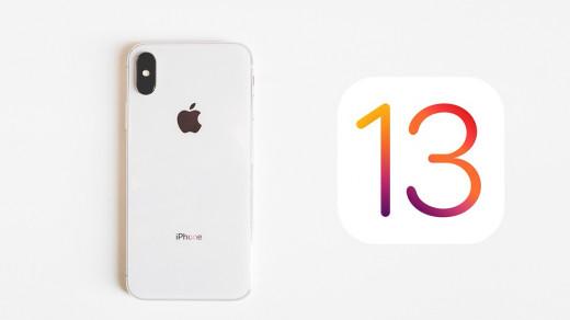 Apple выпустила iOS 13.3 beta 2для всех— что нового