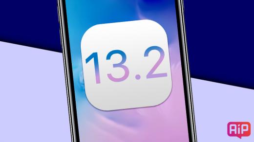 Apple запретила установку iOS 13.2
