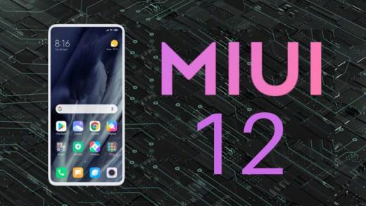 Фанаты Xiaomi довольны. Раскрыто главное нововведение MIUI 12