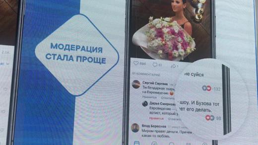 Готовьте дизлайки. Во«ВКонтакте» можно будет ставить «пальцы вниз»