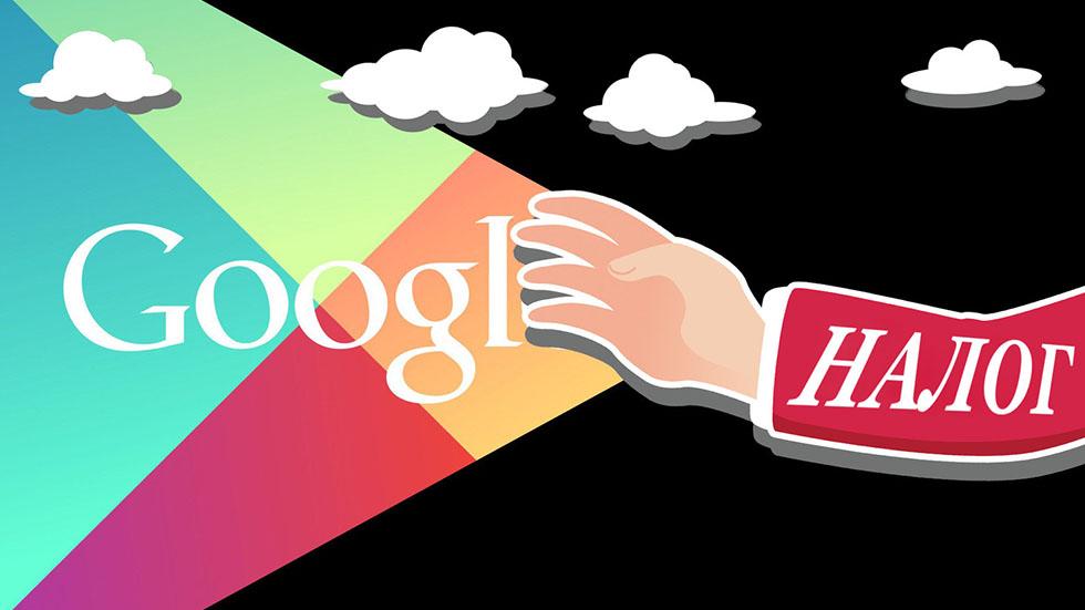 Бюрократическая ошибка недает России собирать «налог наGoogle»