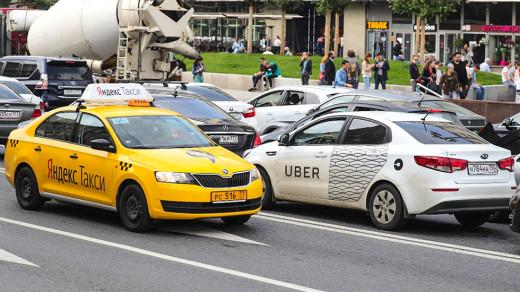 Определены лучшие приложения для заказа такси