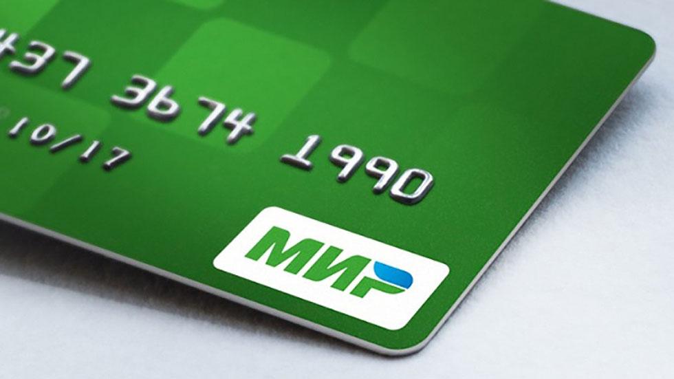 Платежную систему Mir Pay хотят сделать обязательной для смартфонов по«закону против Apple»
