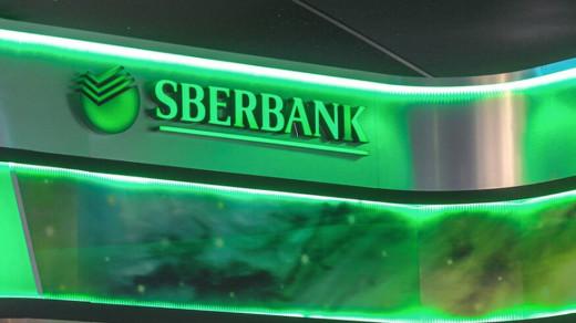 Праздничный бонус. Сбербанк поднял ставки вкладов перед Новым годом