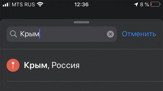Президенту Украины предложили запретить Apple