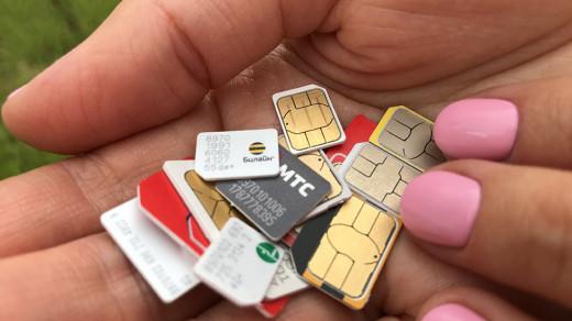 Роскомнадзору предложили переписать SIM-карты встране