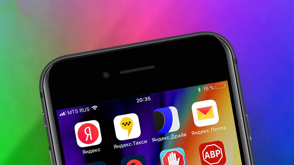 Смартфоны могут начать работать нестабильно из-за «закона против Apple»