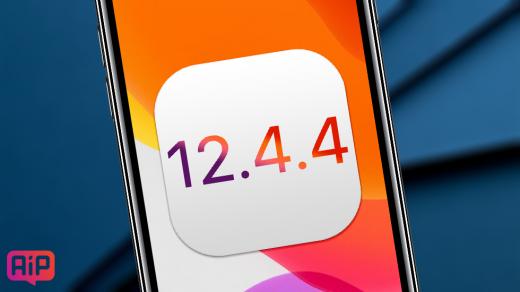 Вышла iOS 12.4.4 для старых устройств с важными исправлениями