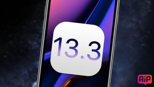Вышла iOS 13.3— что нового, полный список нововведений