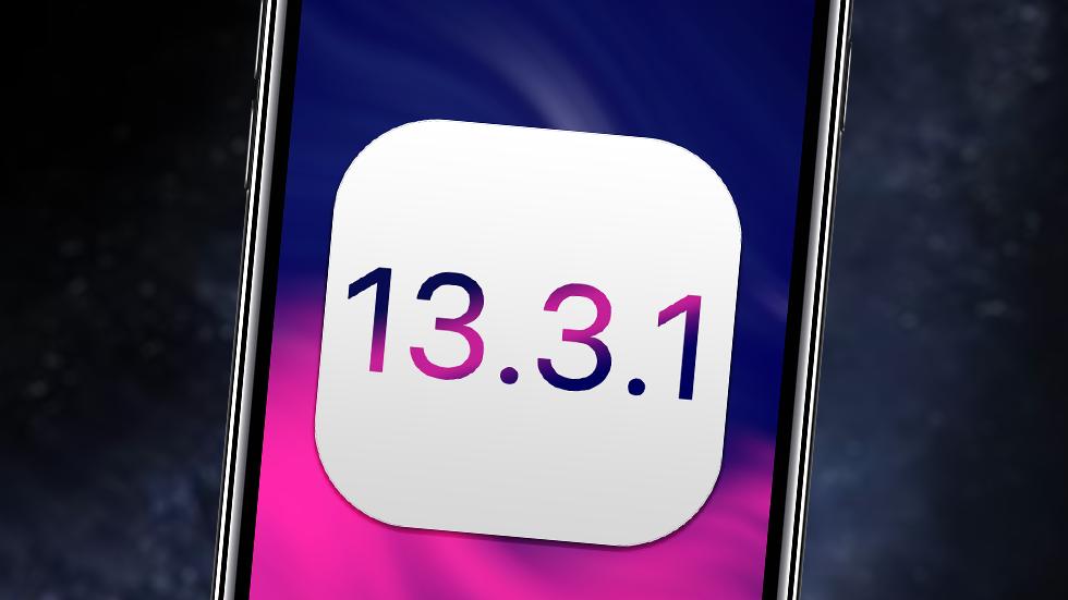 Apple выпустила iOS 13.3.1 beta 2для всех— что нового