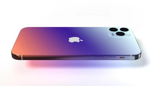 Станетли iPhone 12еще дороже