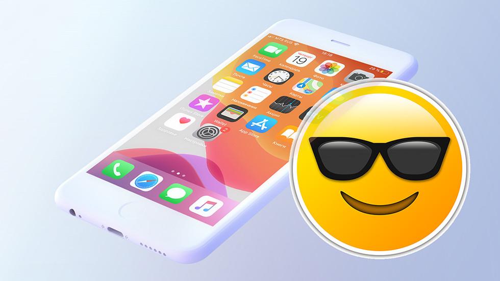 Вышла iOS 13.4 beta 5— что нового, полный список нововведений