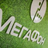 «МегаФон» запустил новые выгодные тарифы