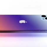 Комплектная зарядка iPhone 12станет еще мощнее