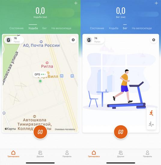 Обзор Xiaomi MiSmart Band 4NFC. Apple Watch ненужны