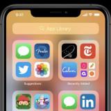 5 скрытых фишек iOS 14, которые вам точно понравятся