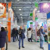 Выставка «Собственная торговая марка» 2020 состоится