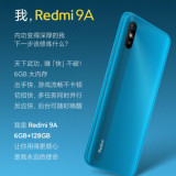 Xiaomi анонсировала более дорогую модель Redmi 9A