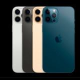 Ремонт камеры iPhone 12 невозможен без фирменного инструмента Apple