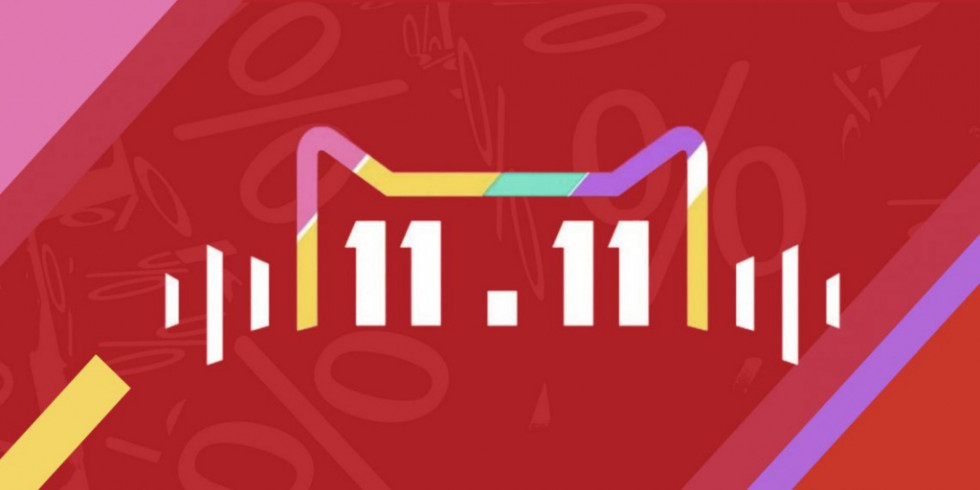 11.11: подборка крутых и необычных товаров с большой скидкой