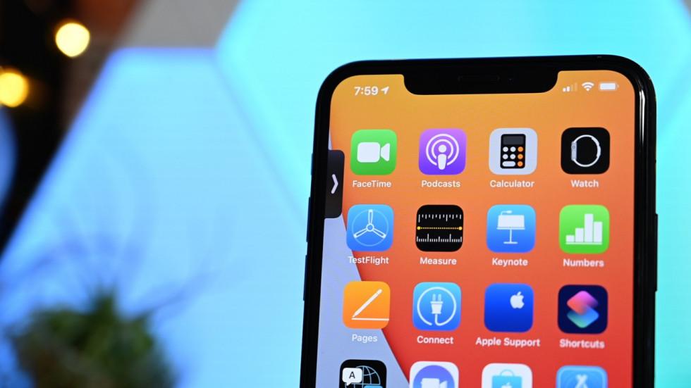 Вышла iOS 14.5 beta 7 — есть что новое?