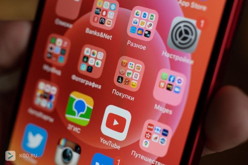 В Apple признали проблемы с дисплеем в новых iPhone 12