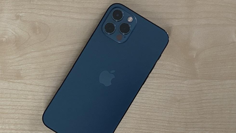Что нам не нравится в iPhone 12?