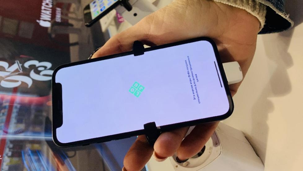 Хотите iPhone 12 mini? Стоп! Сначала подержите его в руках в магазине — он очень и очень маленький