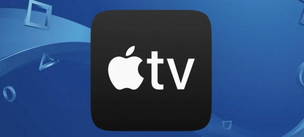 Apple TV теперь можно использовать на PlayStation 4 и PlayStation 5
