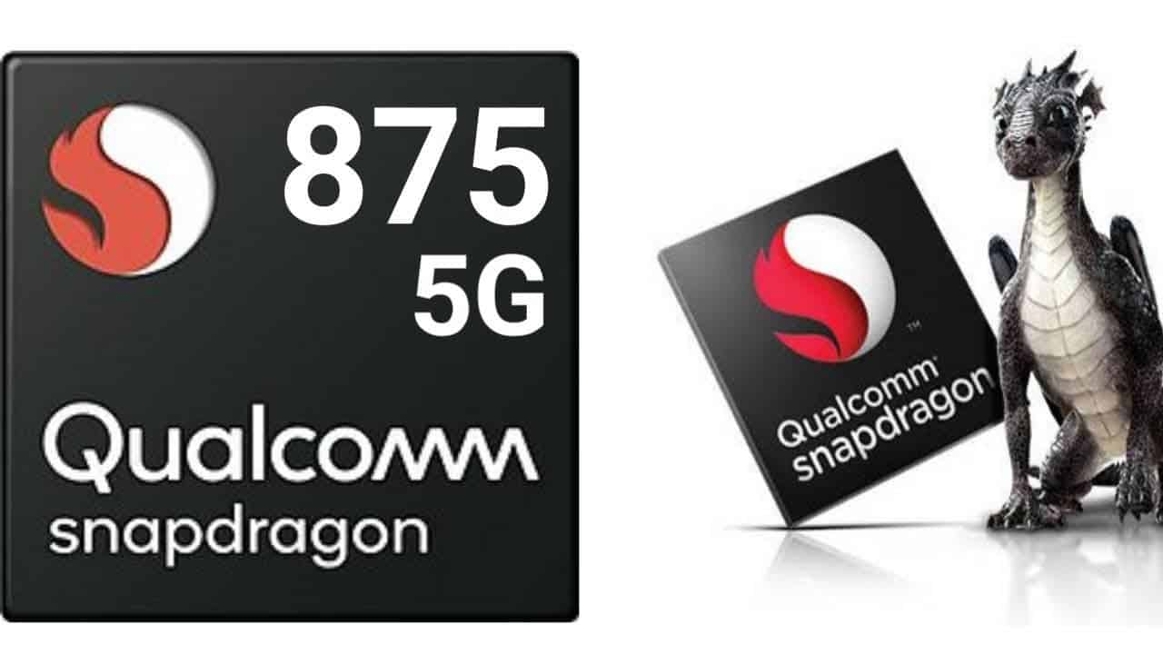 Snapdragon 875: чем он крут, когда выйдет и в каких смартфонах будет будет