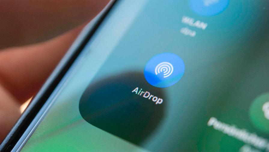 Не работает AirDrop. Что делать? Как исправить самостоятельно?