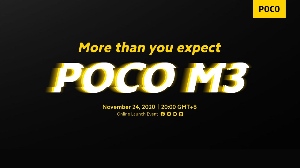 POCO M3: характеристики, цена и выход в России