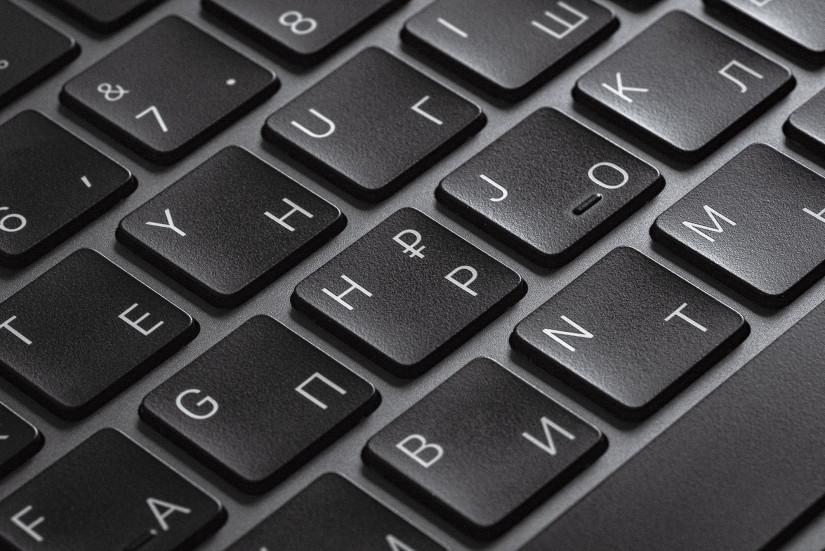 Новый патент от Apple – клавиатура с OLED-дисплеем на каждой клавише