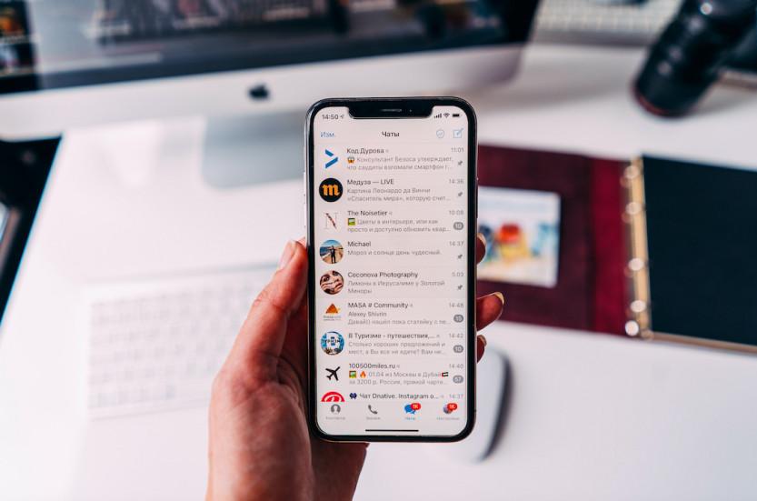 Как увидеть непрочитанные сообщения в Telegram, не открывая чат на iPhone?