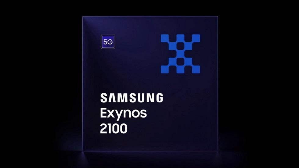 Exynos 2100 — новая флагманская SoC от Samsung